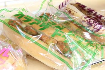 中島パン(3).JPG