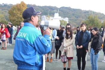 2017.11.15防災訓練3 (1).JPG