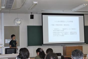 模擬授業1(人間)3.JPG