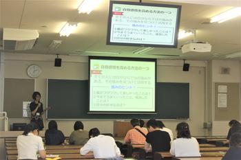 模擬授業2(心理)7.JPG